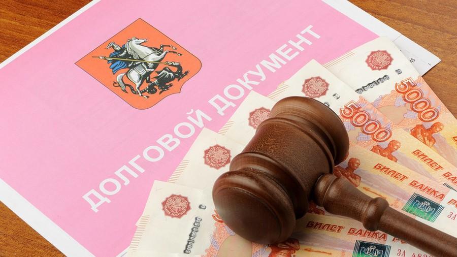 Взыскание долгов по ЖКХ: что нужно знать?